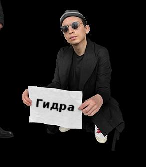 Яндекс tor browser hudra utorrent and tor browser gidra